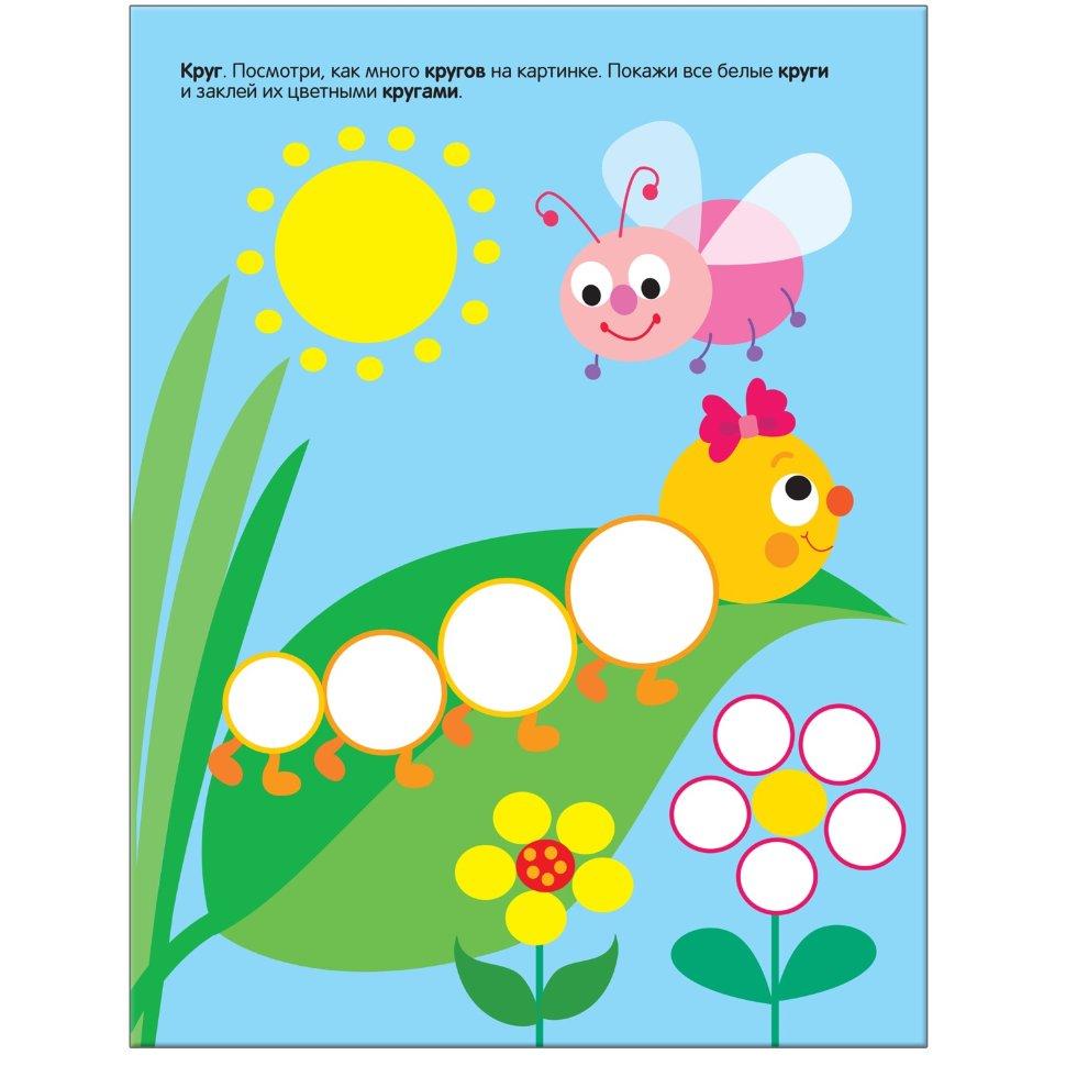 Поделки для детей 4 лет (55 идей для детского сада). | семейная кучка
