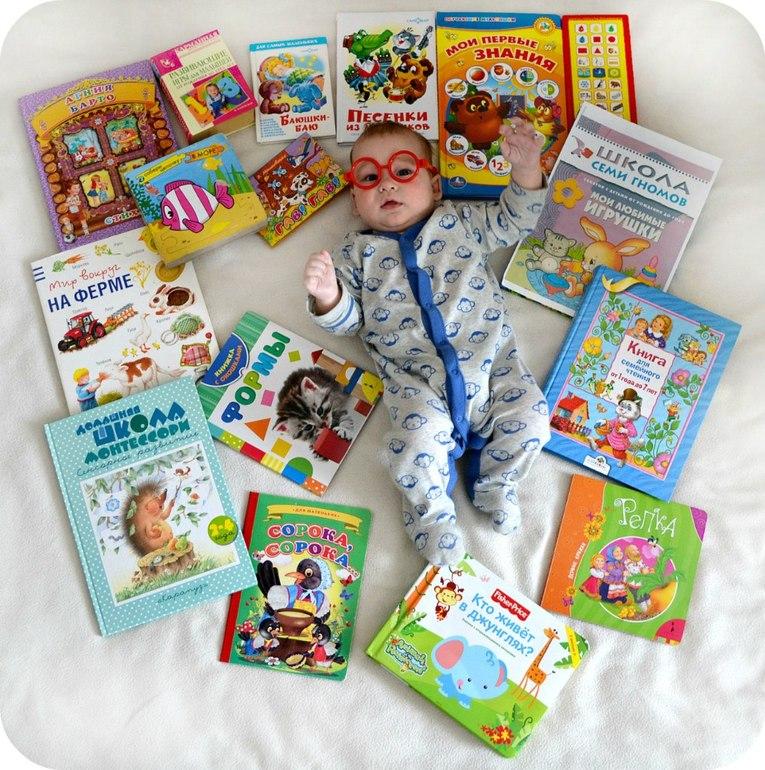 Книги для детей 1 год | аналогий нет