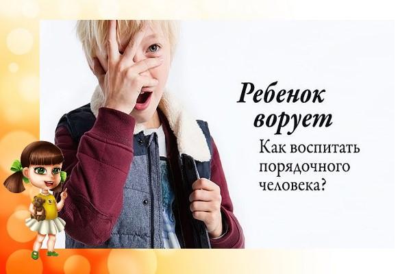 Почему дети обманывают и как воспитать честность - сибирский медицинский портал