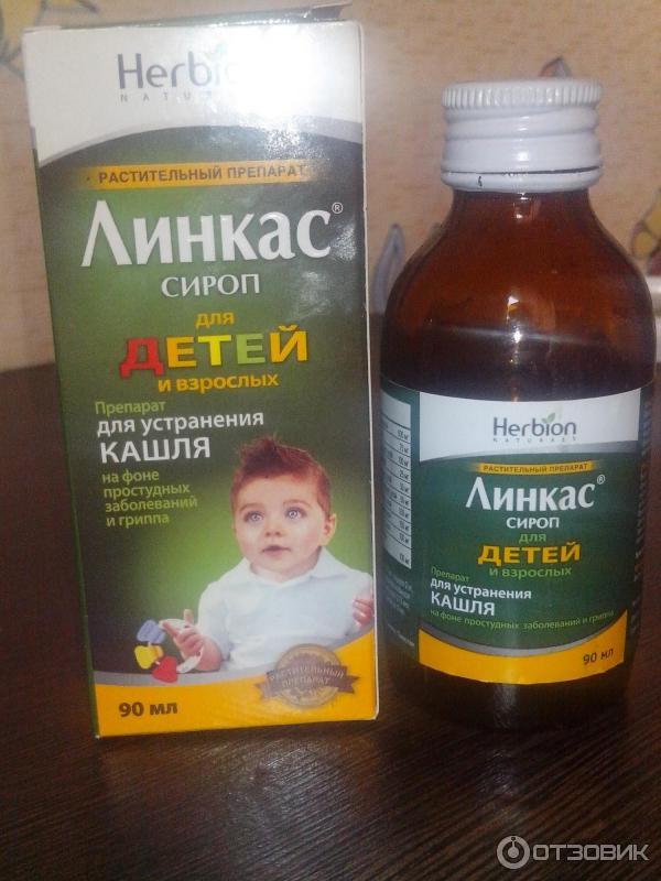 Какие лекарство можно давать при кашле ребенка 2 месяца
