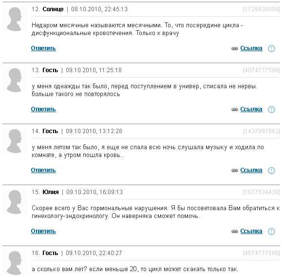 Почему месячные могут идти 2 раза в месяц? | симптомы и лечение урогенитальных заболеваний – noprost.ru