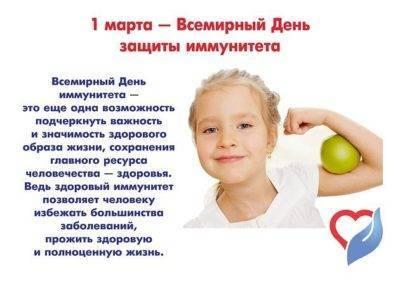Препараты для поднятия иммунитета у детей: какие эффективные