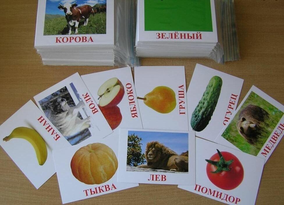 Раннее развитие детей по методике глена домана: (видео и карточки глена домана)