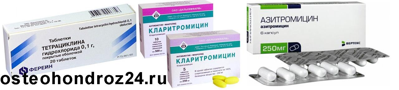 Лечение коклюша у детей в домашних условиях: народные средства, травы и молоко   prof-medstail.ru