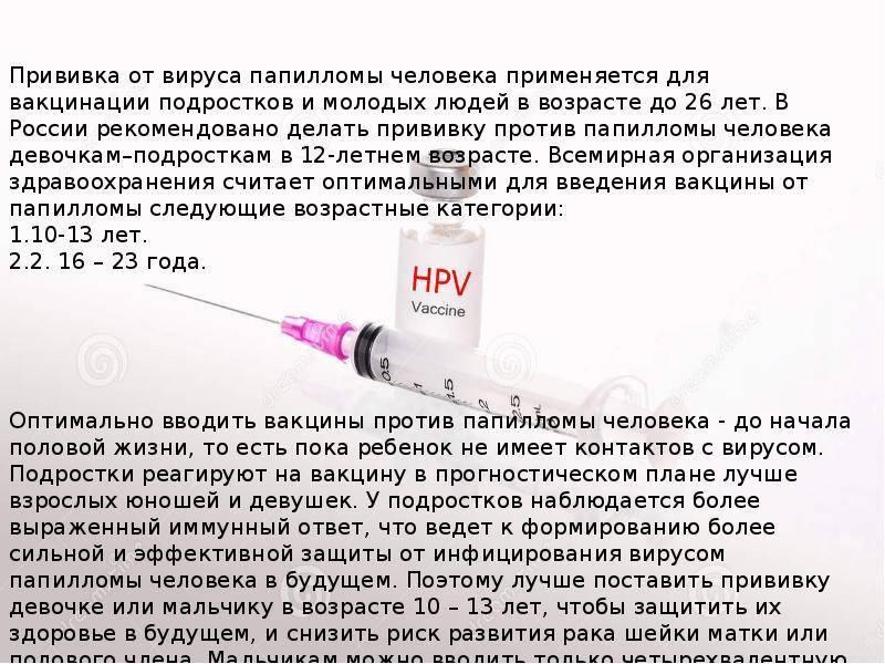 Вакцинация - за и против. мнения авторитетных специалистов - прививки. вакцинация