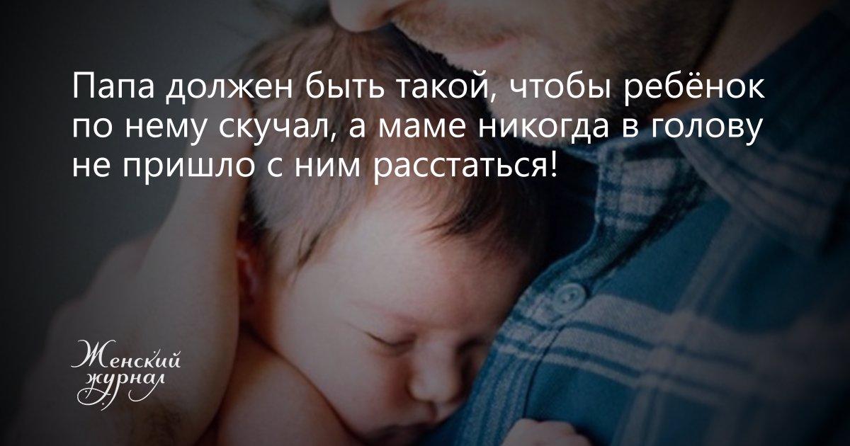 Я не люблю своего ребенка, или всегда ли материнство прекрасно?