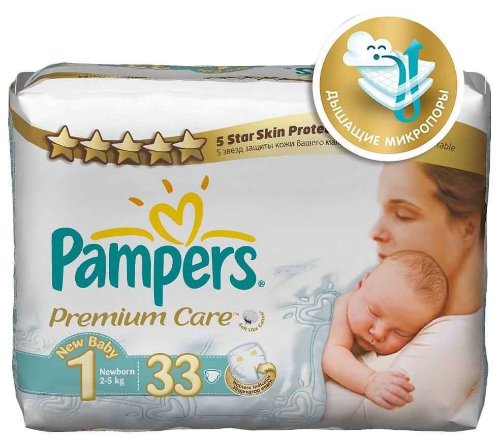 Рейтинг одноразовых подгузников – лучшие подгузники для новорожденных