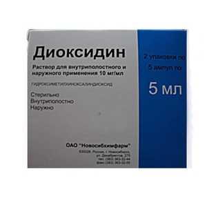 Можно ли капать диоксидин в нос при насморке: обзор инструкции, лечебной практики и отзывов