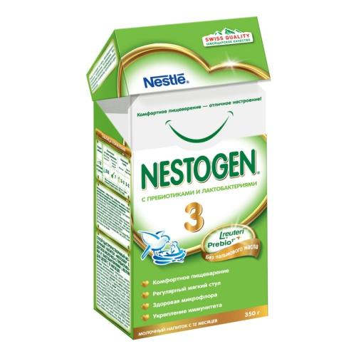 Nestogen 1. отзывы