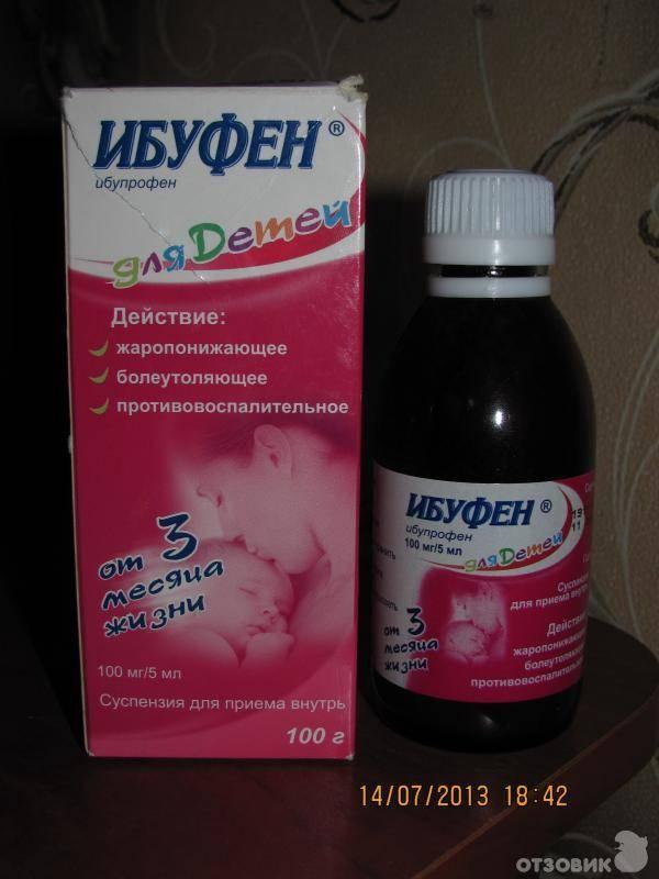 Жаропонижающие средства для новорожденных после прививки. жаропонижающее для новорожденных — лекарство и свечи от температуры,список