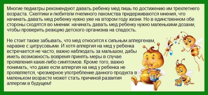 4 эффективных лекарства от аллергии для детей | мамочки.ру
