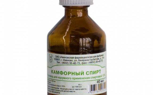 Камфорное масло: применение при болях в ухе. лечение кашля у ребенка