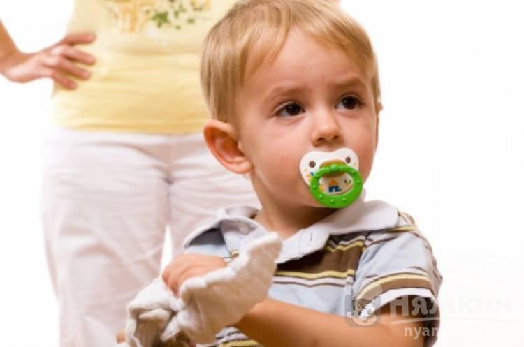 Как отучить ребенка от соски: проверенные способы и обзор основных безболезненных методов (85 фото)