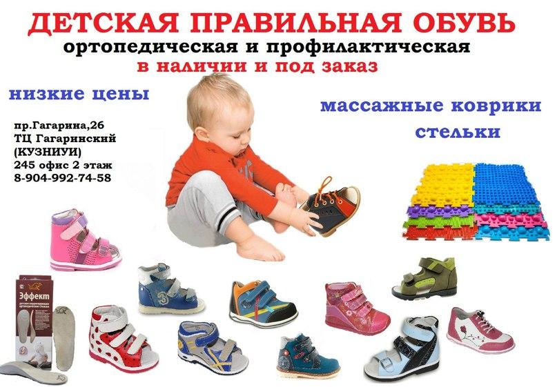 5 правил выбора обуви для новорожденного - правильное определение размера по таблице ❗️☘️ ( ͡ʘ ͜ʖ ͡ʘ)