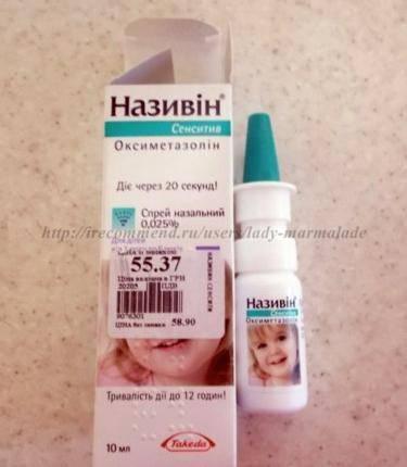6 эффективных противовирусных препаратов в форме капель для носа, применяемых при насморке