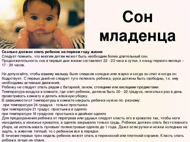 Сколько должен какать ребенок до 1 месяца