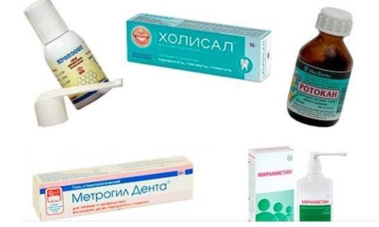 Чем лечить стоматит у ребенка (2 года): виды, симптомы, диета, диагностика, лечение, народные средства