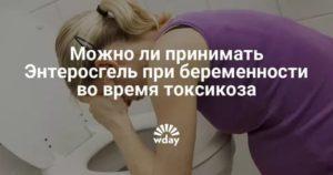 Карантин и беременность: работают ли беременные по закону в период самоизоляции / mama66.ru