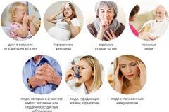 Кишечный грипп у детей: как проявляется и как лечить