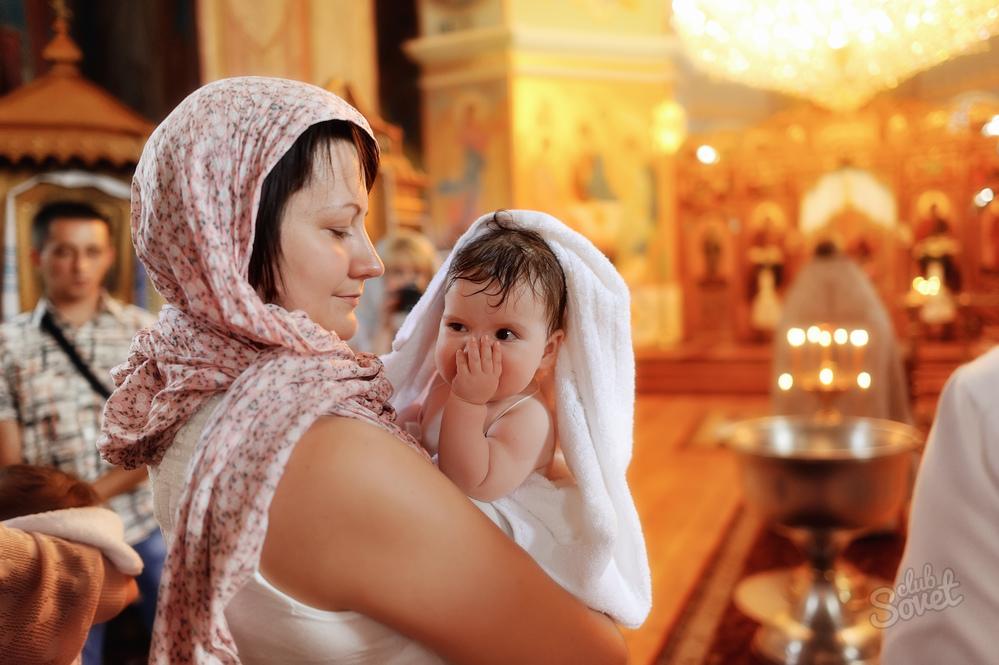 Крещение ребенка - что нужно знать?