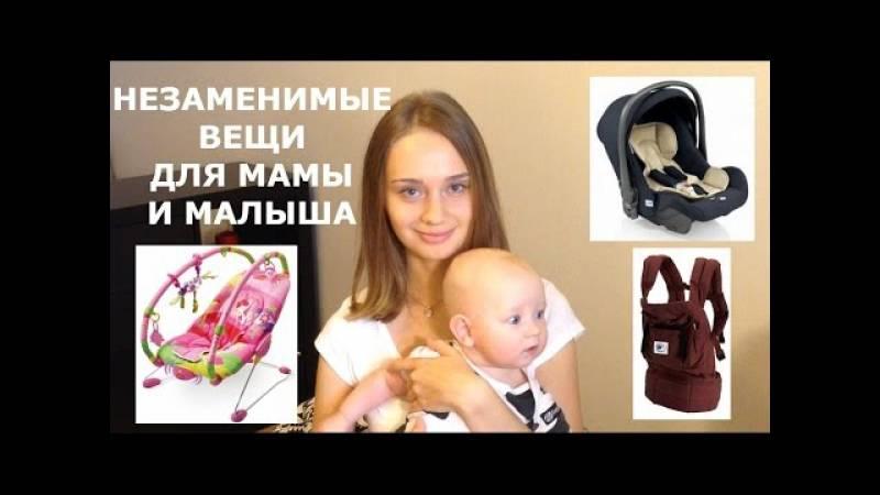 Какие вещи нужны новорожденному? полный список покупок