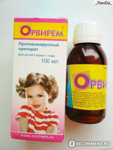 Инструкция по применению сиропа орвирем для детей, а также аналоги лекарства