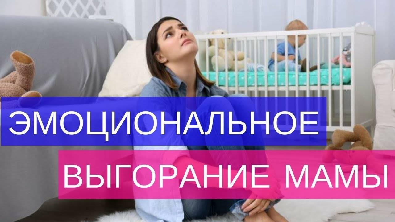 Первые дни с младенцем дома: 6 советов маме - после родов