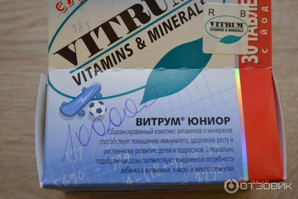 Какие витамины лучше выбрать для 14-летнего подростка?