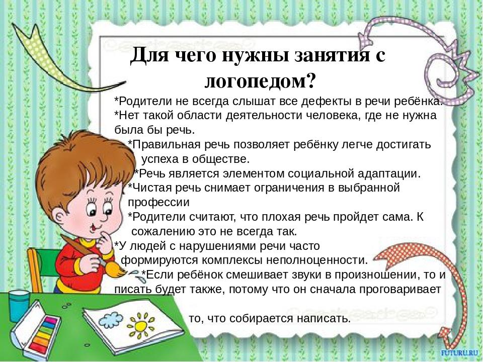 Маленький молчун: причины, симптомы и лечение задержки речевого развития у детей