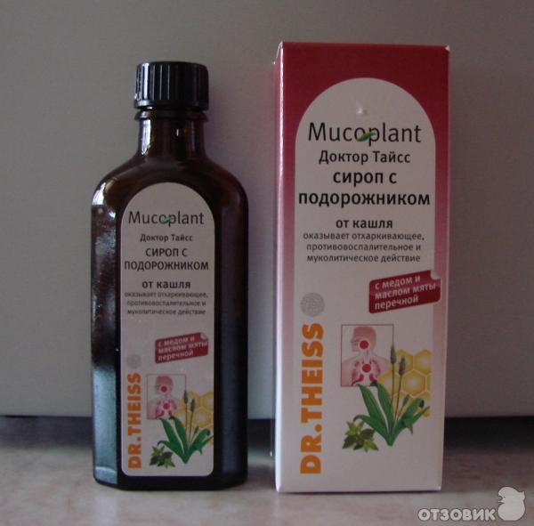 Какие лекарственные травы от кашля можно пить детям с трех лет