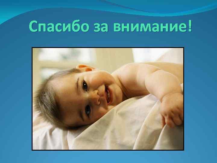 Комаровский - закаливание детей: с чего начать в домашних условиях, как закаливать