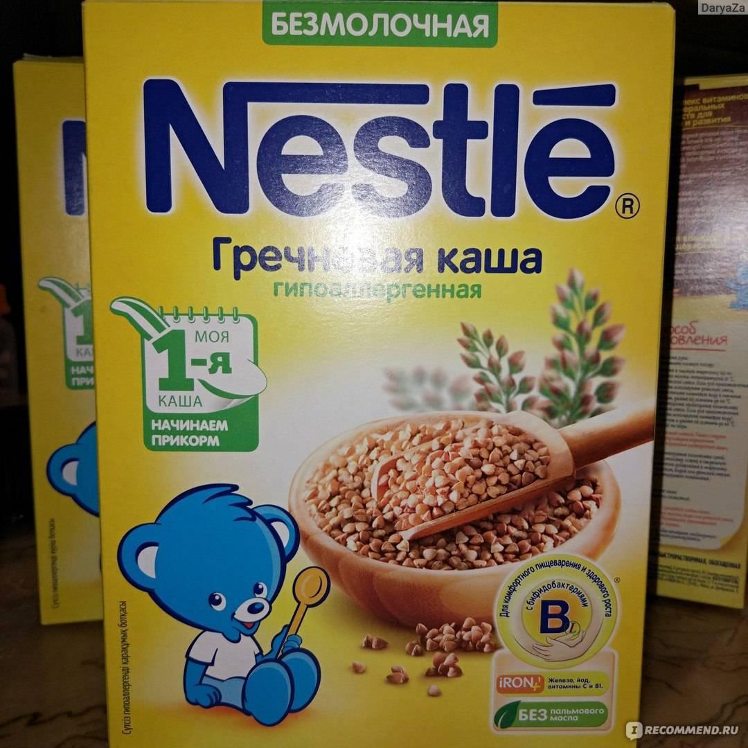 Как вводить гречку в прикорм ребенку
