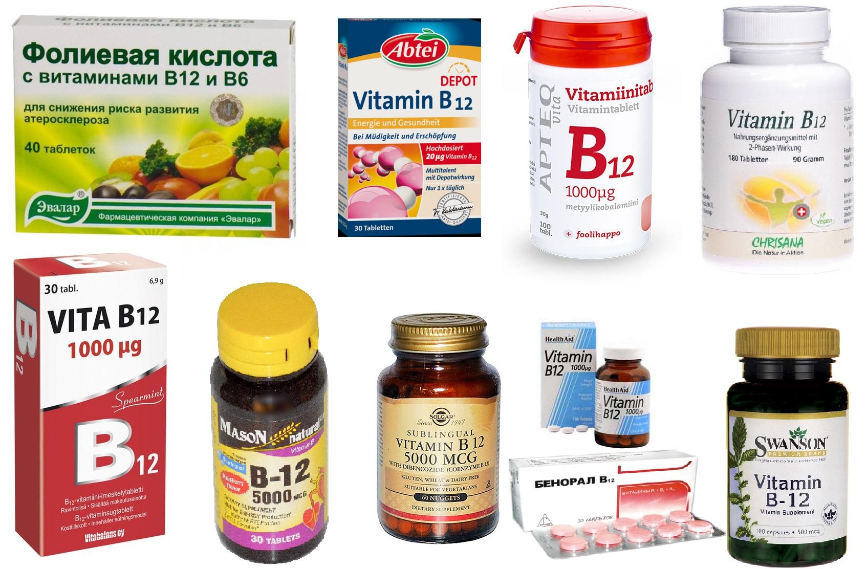 Препараты железа при анемии: какие эффективные