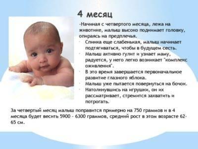 Что должен уметь в 2 месяца ребенок мальчик: таблица