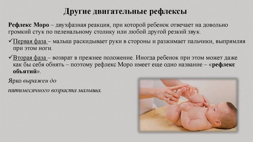 15 способностей (рефлексов) новорождённого, помогающих ему выживать и развиваться
