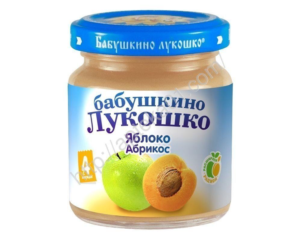 5 вопросов мам про магазинное детское пюре - иркутская городская детская поликлиника №5