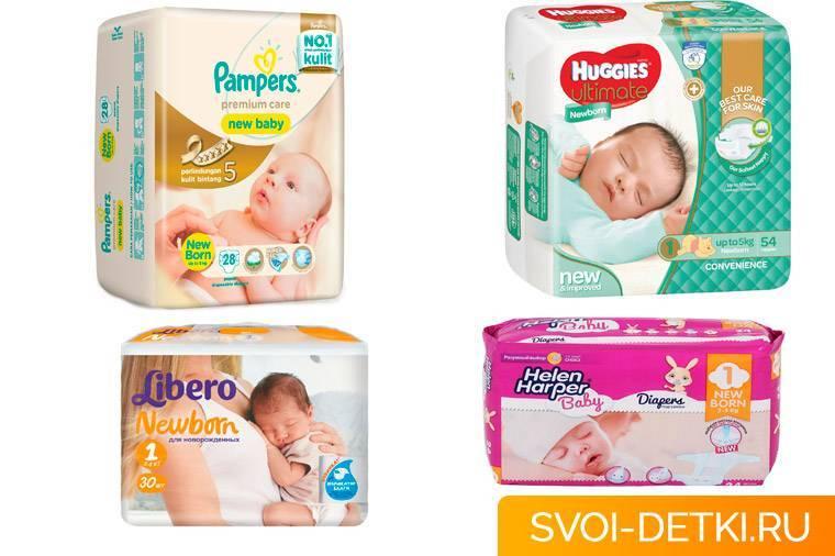 Памперсы для новорожденных (30 фото): какие подгузники лучше и как часто их менять? рейтинг по качеству и отзывы