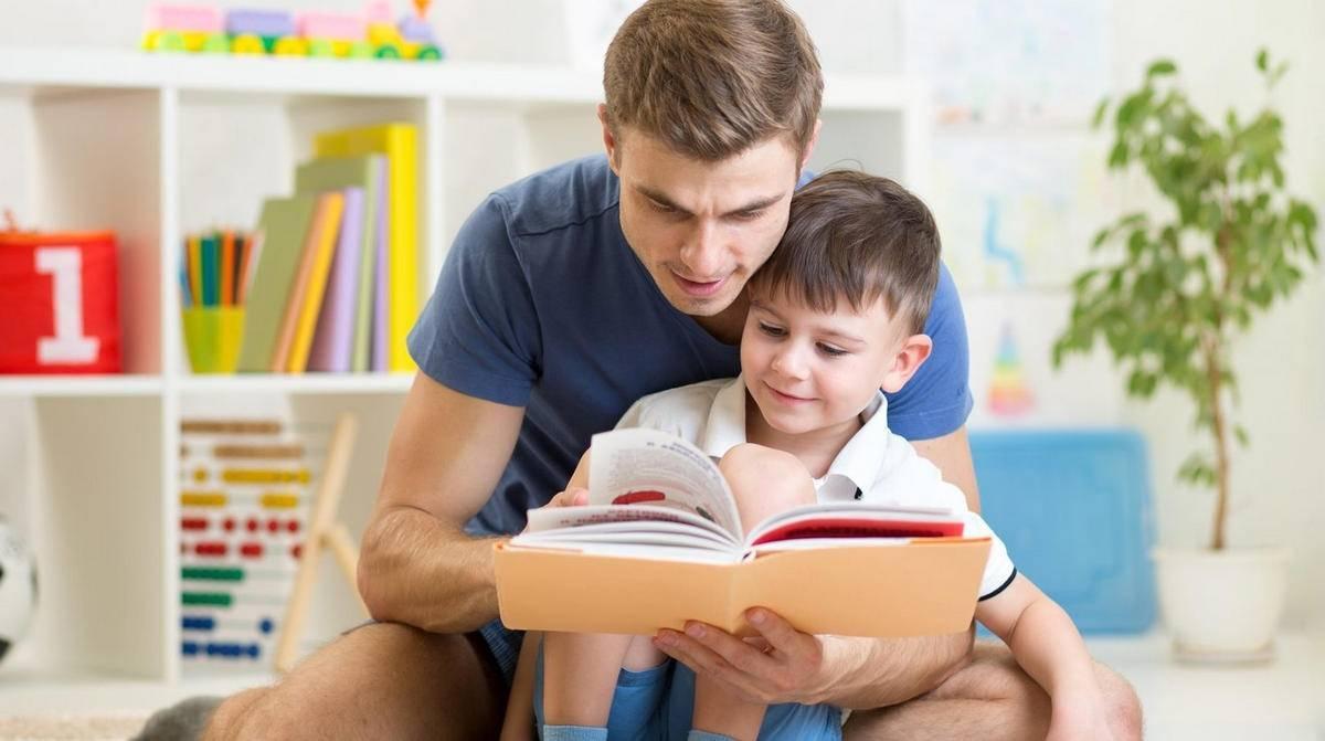 5 советов, как воспитать читающего ребенка