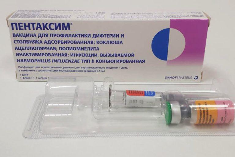 Прививка пентаксим: от каких она болезней, что входит, в каком возрасте можно делать?