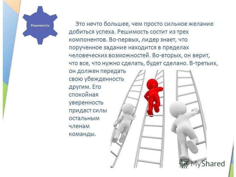 Как воспитать ребёнка лидером: советы родителям