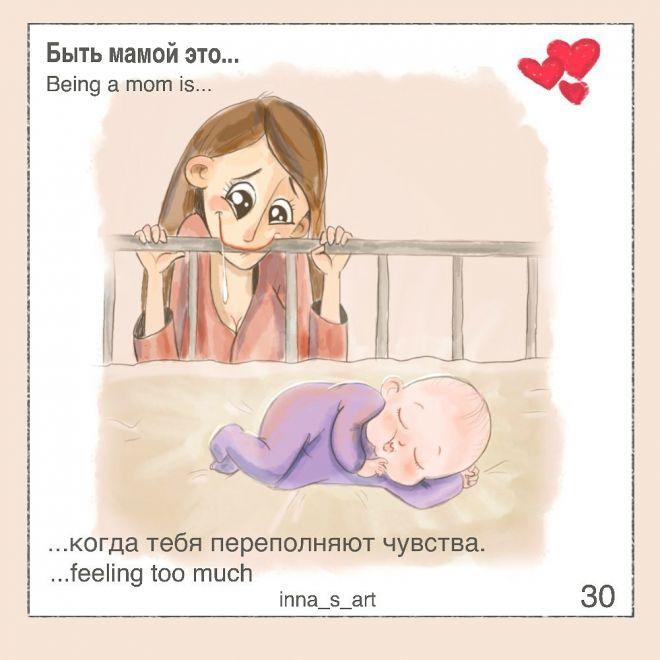 Мифы о материнстве, в которые уже давно пора перестать верить
