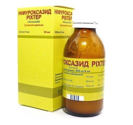 Нифуроксазид таблетки и суспения инструкция по применению аналоги