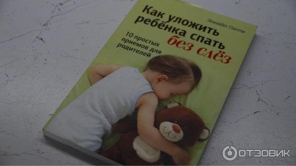 Советы, которые облегчат укладывание трехлетнего ребенка и улучшат его сон