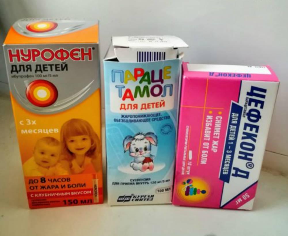 Список лекарств от температуры разрешенные детям до года