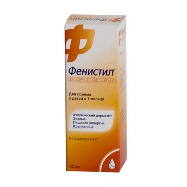 Фенистил для новорожденных детей: капли, гель, крем (инструкция по применению) | konstruktor-diety.ru
