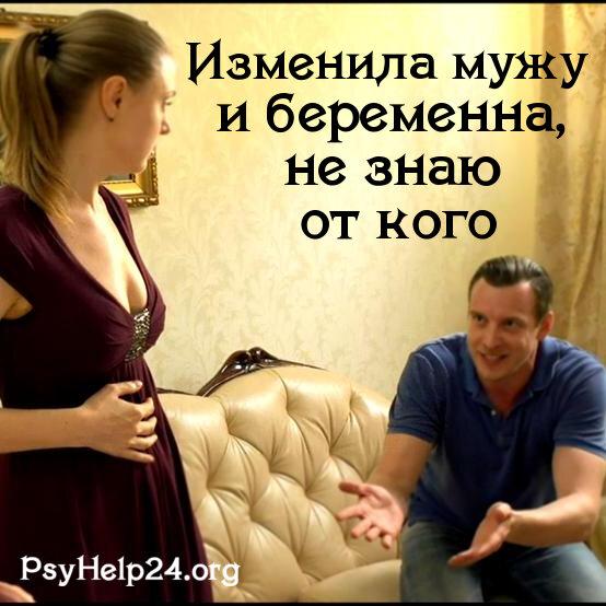 Почему мужчины изменяют женам но не уходят: психология и причины мужской измены, советы психолога, что делать женщине? | customs.news