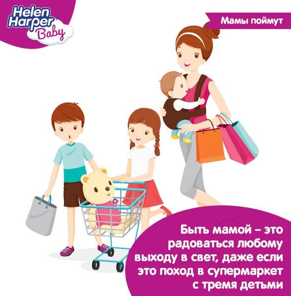 Как найти работу после декрета: лайфхаки молодой мамы