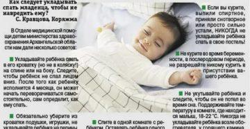Хороший сон: 8 способов побороть бессонницу