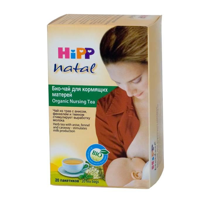 Чай хипп для новорожденных: инструкция к чаю hipp с фенхелем, отзывы