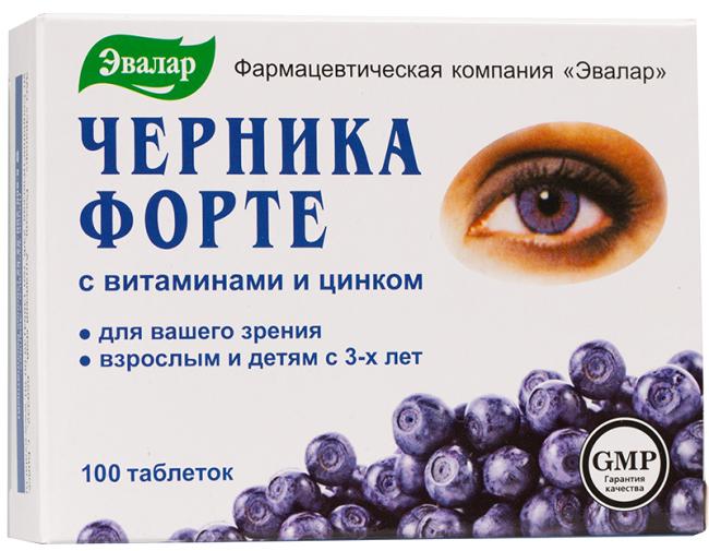 16 лучших витаминов для глаз